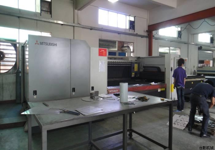 三菱最新镭射激光机