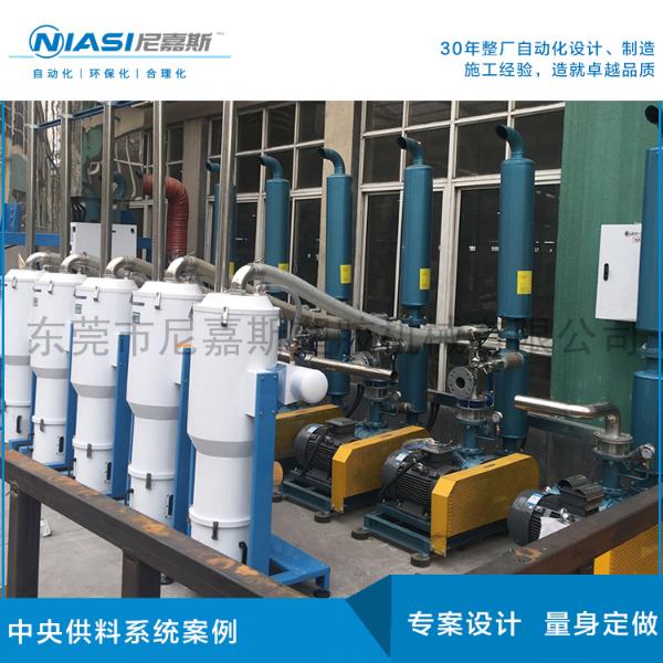 电线电缆行业中央供料系统