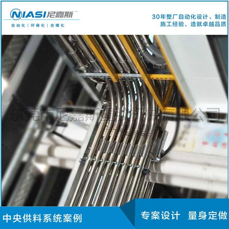 电器行业中央供料系统案例